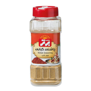 Kebab Seasoning - 125g