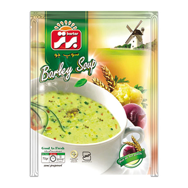 Barley Soup - 70g