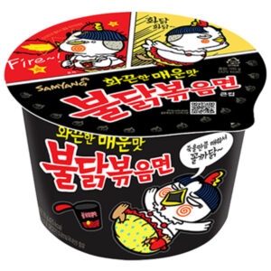 Big Cup Roast Chicken Noodles - 105g