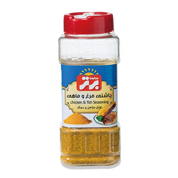 Chicken & Fish Seasoning - 75g