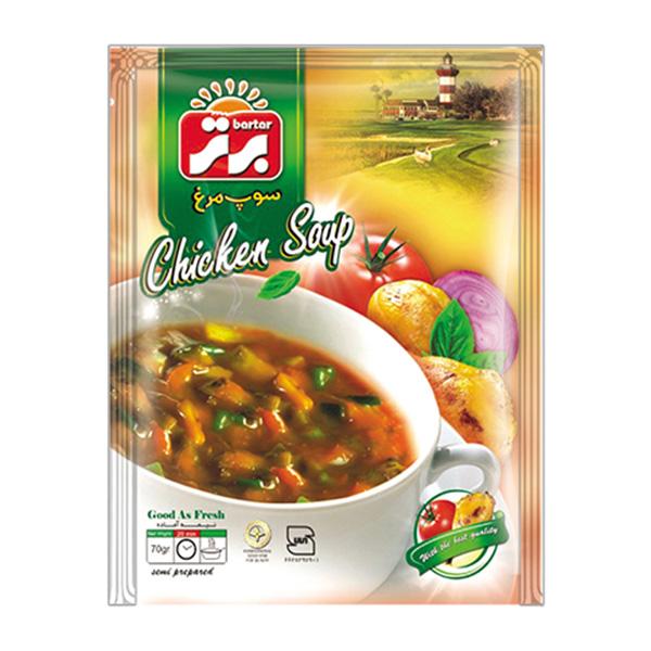 Chicken Soup - 70g