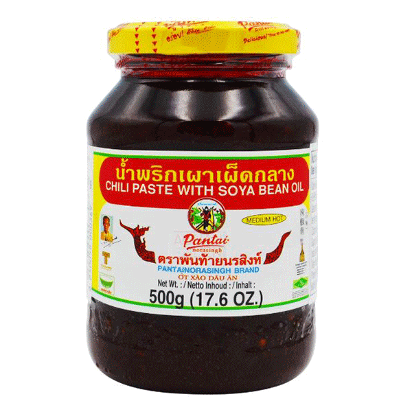Chili Paste with Soy Bean Oil - 500g