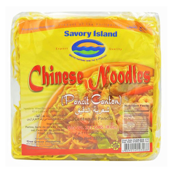Chinese Noodles - 227g