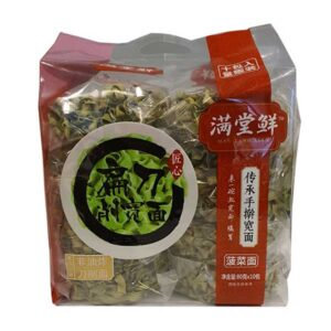 Chinese Spinach Noodles - 10*80g