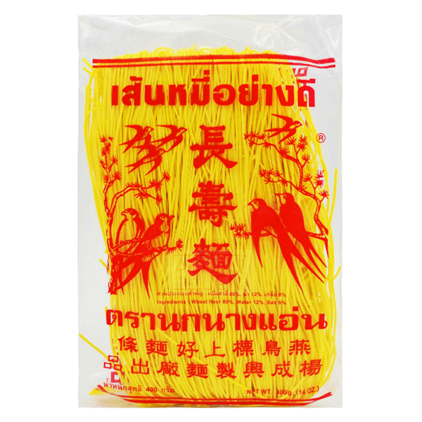 Chinese Yellow Noodle - 400g