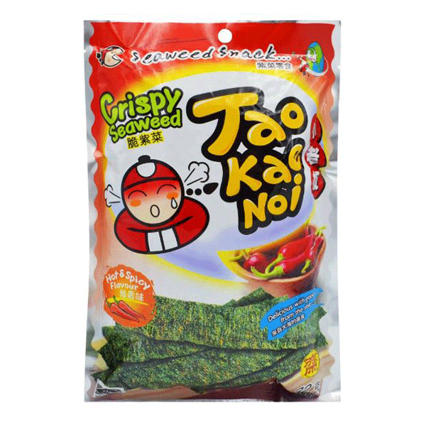 Crispy Seaweed Hot & Spicy Flovour - 32g