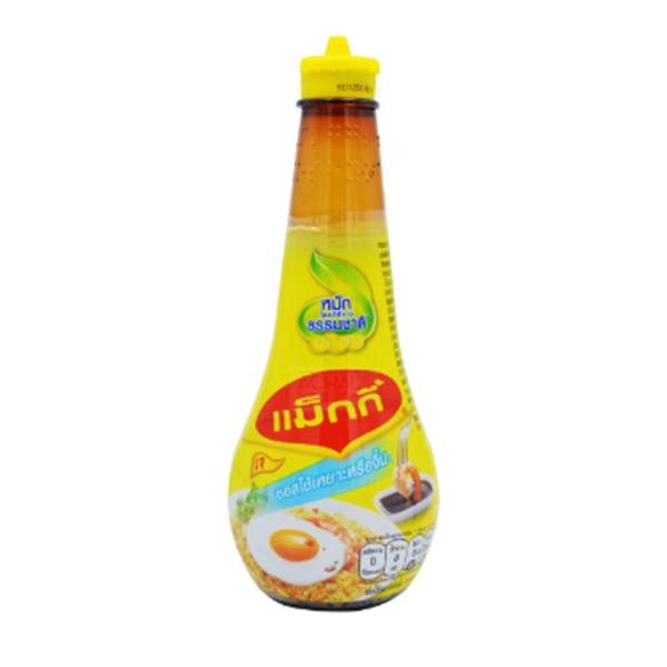 Dipping Sauce - 200mL