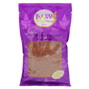 Dried Chili Powder - 200g