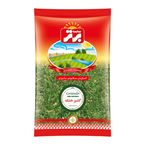 Dried Coriander (Geshniz) - 70g