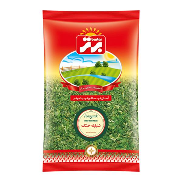 Dried Fenugreek (Shanbelile) - 70g