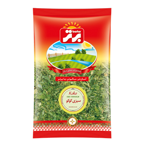 Dried Mixed Herbs (Kuku) - 70g