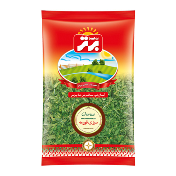 Dried Mixed Herbs (Qormeh) - 70g