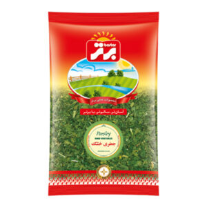 Dried Parsley (Jafari) - 70g