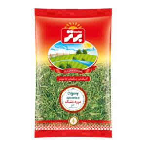 Dried Savory (Marze) - 70g
