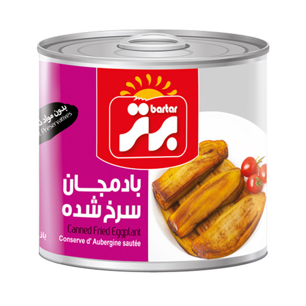 Fried Eggplant - 500g