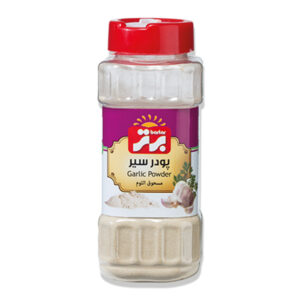 Garlic Powder - 75g