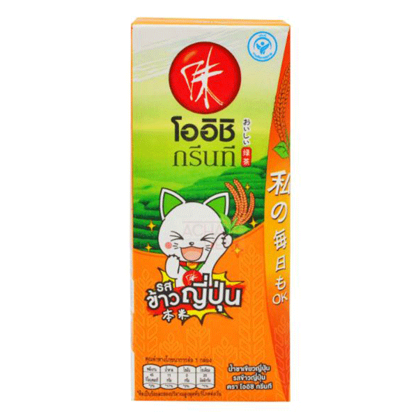Green Tea Genmai - 180mL
