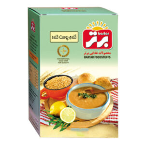 Hulled Wheat - 350g