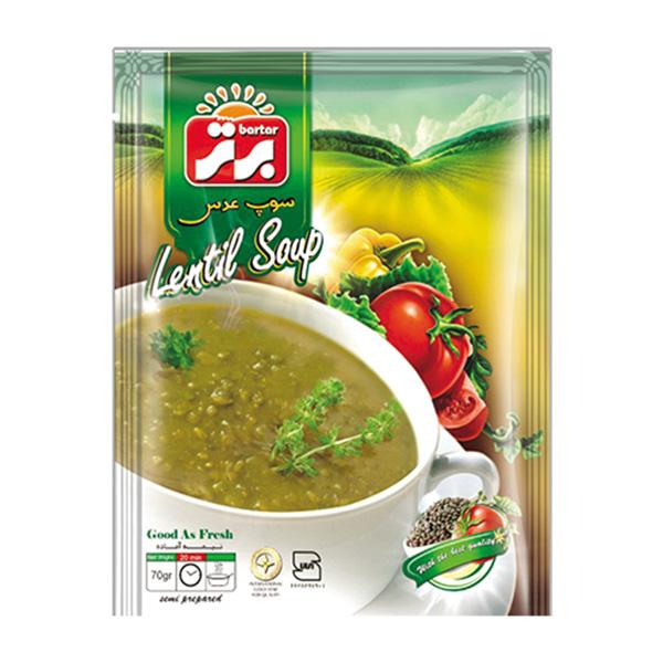 Lentil Soup - 70g