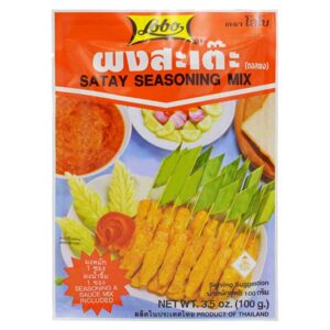 Lobo Satay Seasoning Mix - 100g