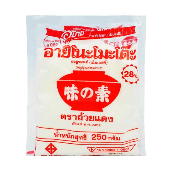 Monosodium Glutamate - 250g