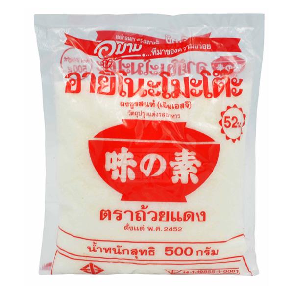 Ajinomoto Monosodium Glutamate - 500g