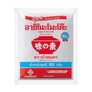 Monosodium Glutamate - 80g