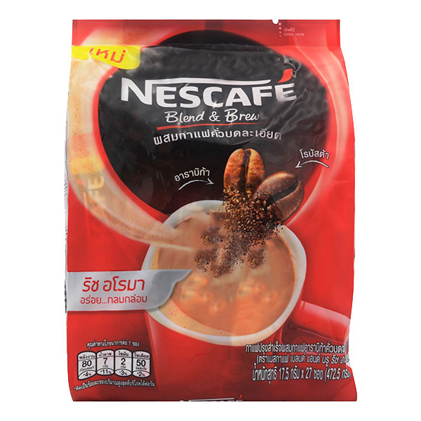 Nescafé Blend & Brew (Rich Aroma) 3 IN 1 - 600g