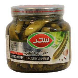 Pickled Cucumber - 1450g