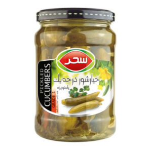 Pickled Cucumber - 630g