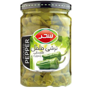 Pickled Pepper (local) - 600g