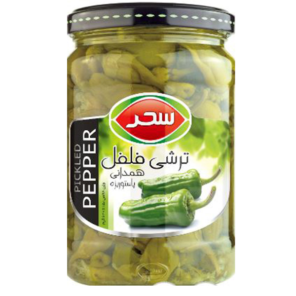 Pickled Pepper (local) - 600g