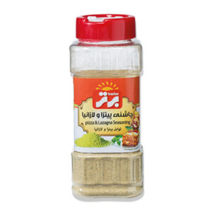 Pizza & Lasagna Seasoning - 75g