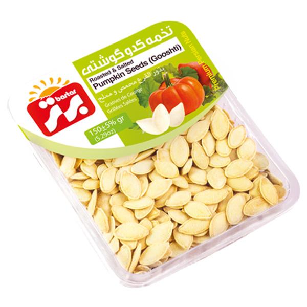 Pumpkin Seeds (Gooshti) - 150g