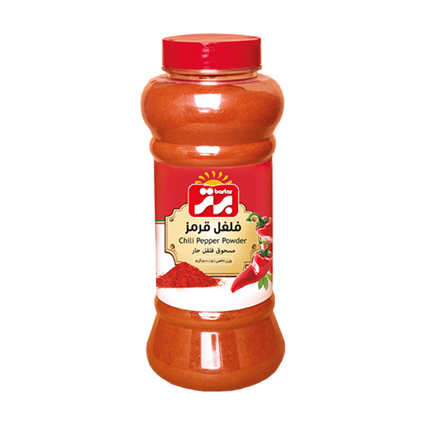 Red Pepper - 500g