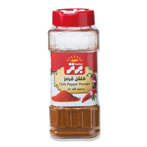 Red Pepper - 75g