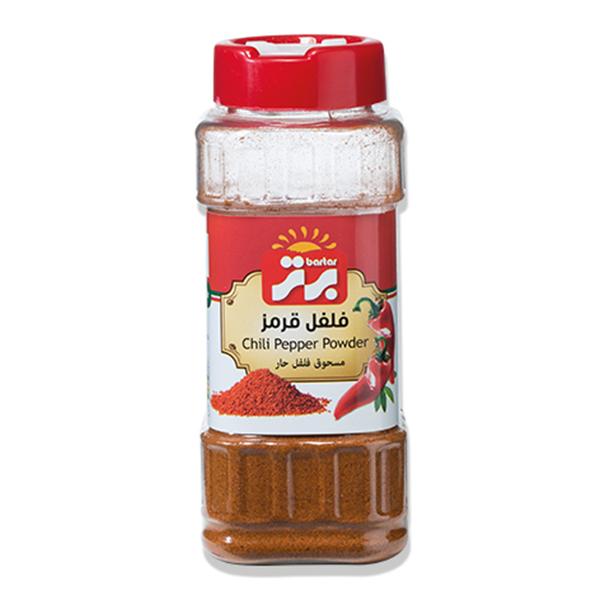 Red Pepper - 75g