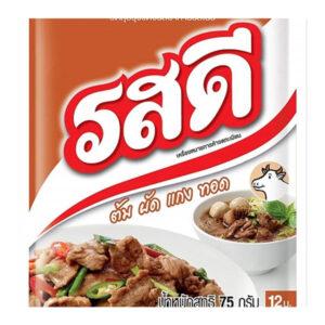 Rosdee Beef Seasoning - 75g
