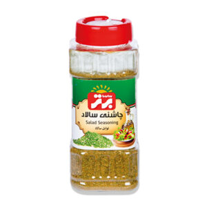 Salad Seasoning - 75g