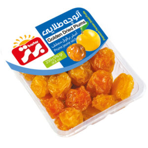 Small Plum (Yellow) - 250g