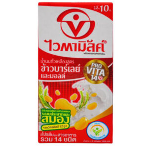 Soy Milk Original - 250mL - Vitamilk