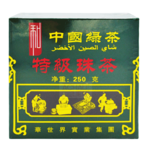 Special Gunpowder Green Tea - 250g