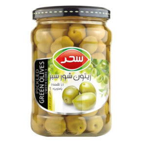 Special Salty Olives - 640g