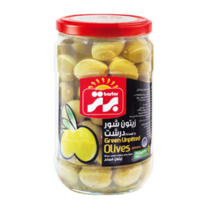 Special Salty Olives - 700g