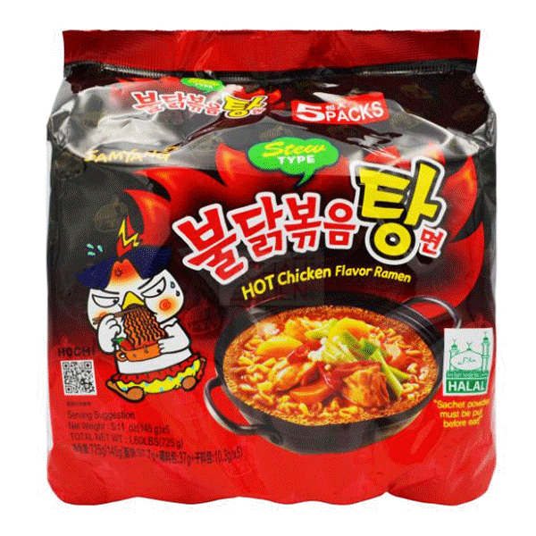 Hot Chicken Flavor Ramen Stew - 5*145g