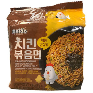 Stir-Fried Chicken Spicy Soy Sauce Noodle - 520g
