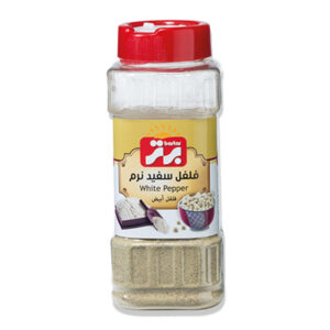 White Pepper - 75g