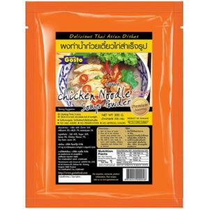 Gosto Chicken Noodle Soup Powder - 300g