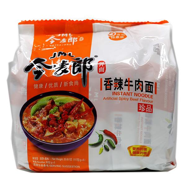 JML Instant Noodle Beef Flavor - 5*117g