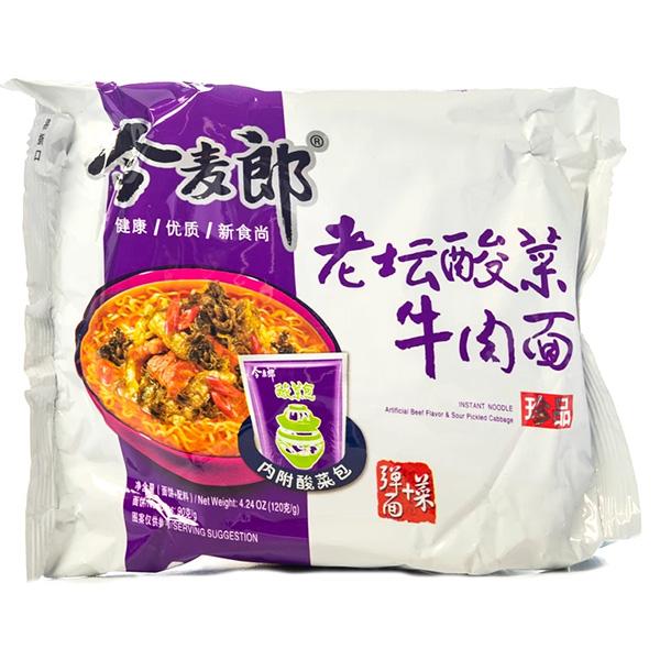 JML Instant Noodle Beef & Sour Cabbage Flavor - 120g